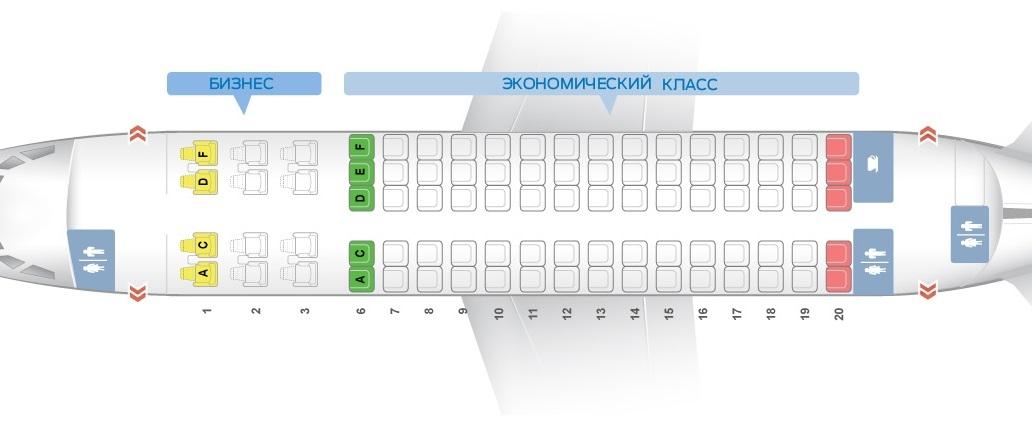 Схема салона Sukhoi Superjet 100