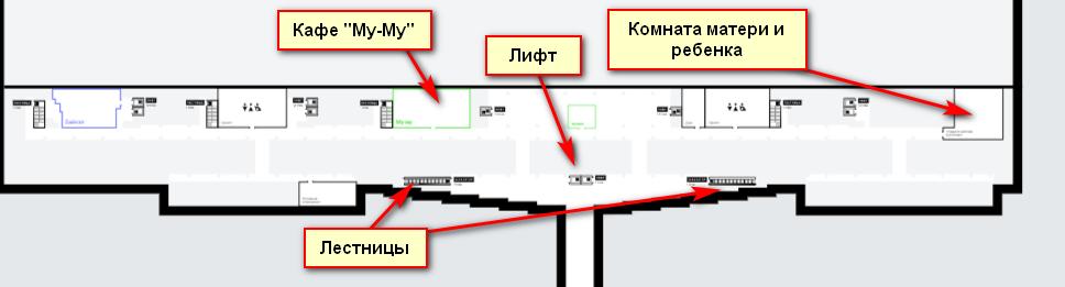 Комната матери и ребенка в терминале D Шереметьево