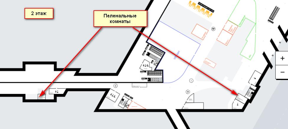 Пеленальные комнаты в Шереметьево