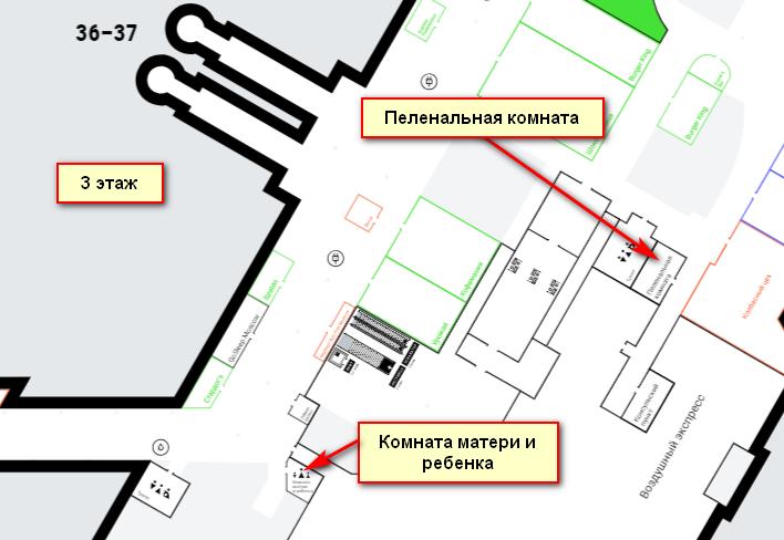 Пеленальная комната на 3 этаже в Шереметьево рядом с гостиницей «Воздушной экспресс»