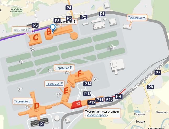 Схема парковок в аэропорту Шереметьево