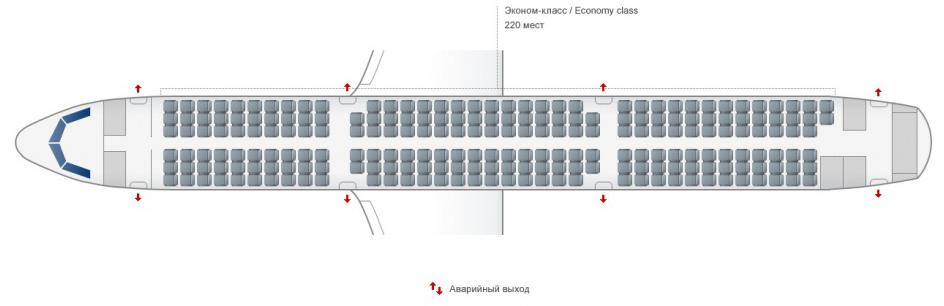 Схема салона в Airbus А321 компании Уральские авиалинии