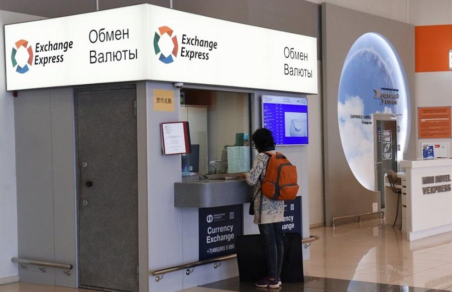 Обмен валюты в аэропорту Шереметьево