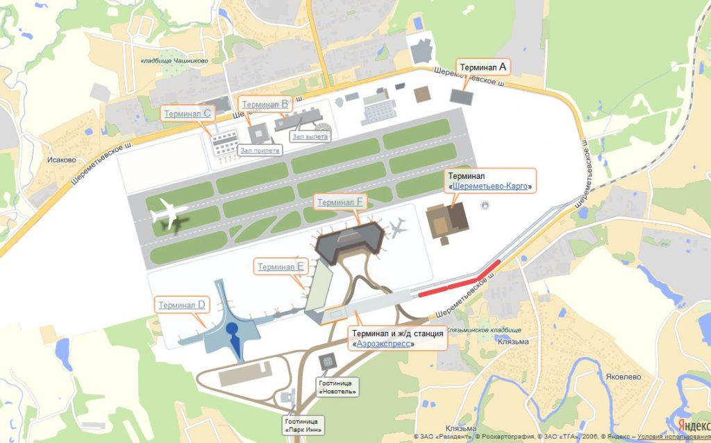 План аэропорта Шереметьево