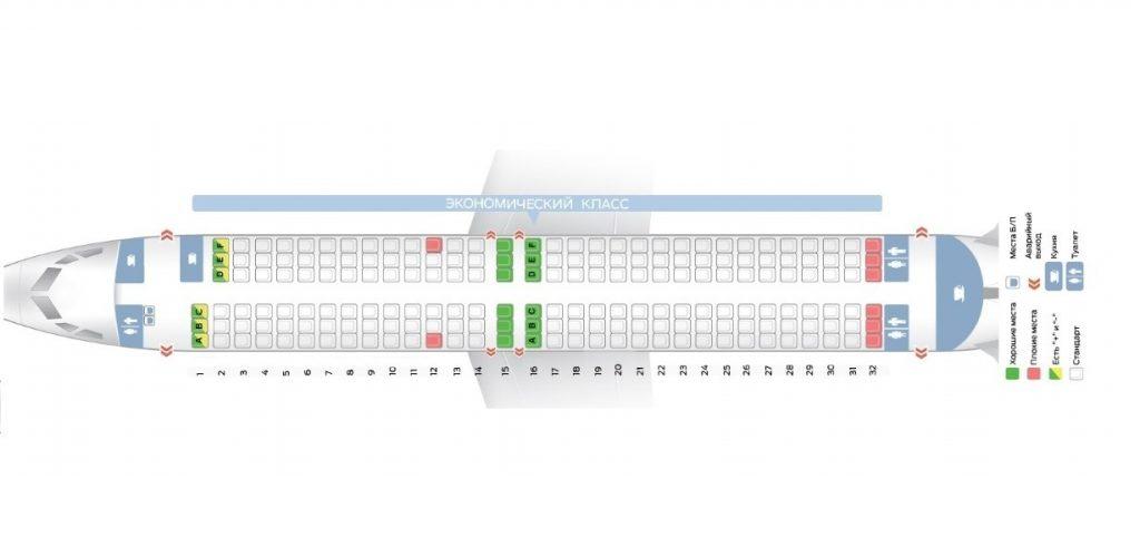 Схема салона В737-800 Победы
