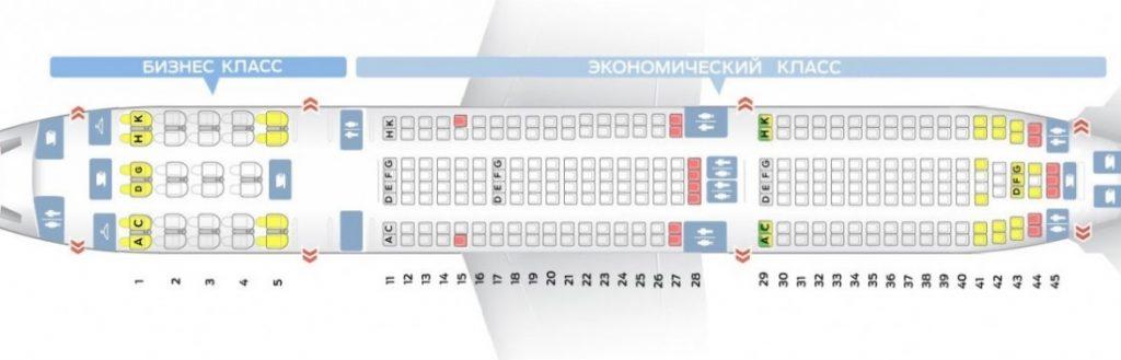 Схема салона А330-300